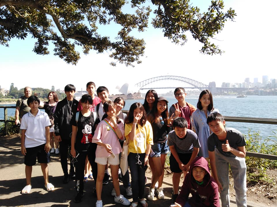 ซัมเมอร์ออสเตรเลีย   Summer Australia