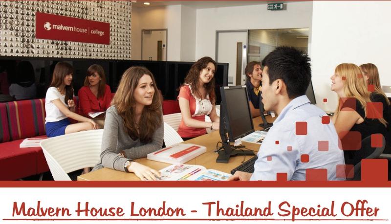 เรียนภาษาลอนดอน ไบรตัน แมนเชสเตอร์ ประเทศอังกฤษ