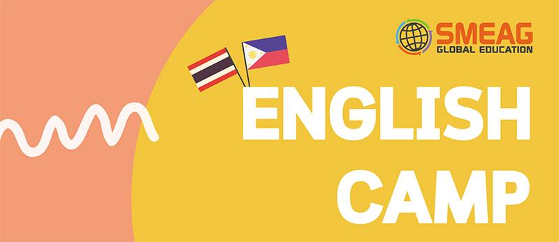 ซัมเมอร์ฟิลิปปินส์ Summer  Philippine Camp