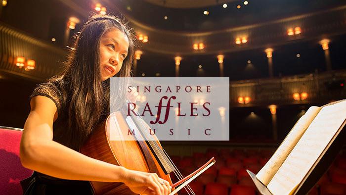 เรียนดนตรี สิงคโปร์ แจกทุนเรียนด้านดนตรี