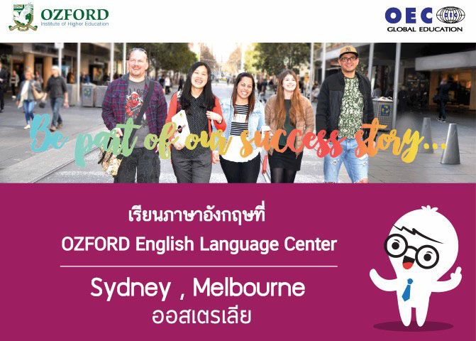 OZFORD Sydney  Melbourne